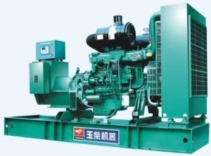 Дизельный генератор Yuchai 200GF79-1 купить цена
