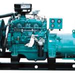 Дизельный генератор Yuchai 30GF104 купить цена