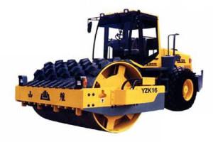 Вибрационный уплотнитель грунта ShanTui YZK16 купить цена
