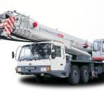 Автокран Zoomlion QY50H купить цена характеристики