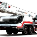 Автокран Zoomlion QY70V купить цена характеристики