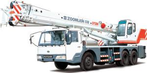 Автокран Zoomlion QY20H-2 купить цена характеристики