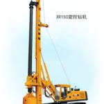 Буровая установка XCMG XR150 купить цена