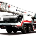 Автокран Zoomlion QY50V купить цена характеристики