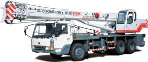 Автокран Zoomlion QY16H-3 купить цена характеристики